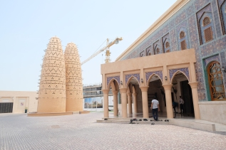 Le village culturel de Katara